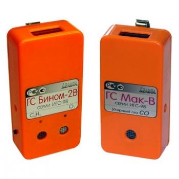ИГС-98 газосигнализатор стационарный