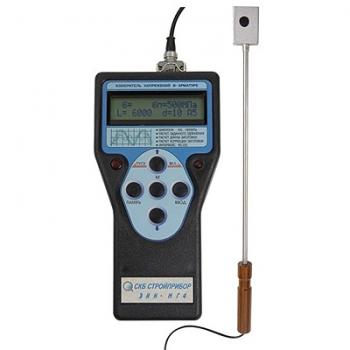 Измеритель напряжений в арматуре частотным методом ЭИН-МГ4