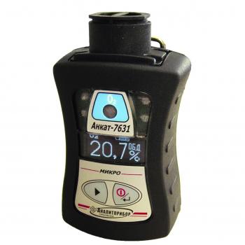 Газоанализатор токсичных газов или кислорода АНКАТ-7631Микро